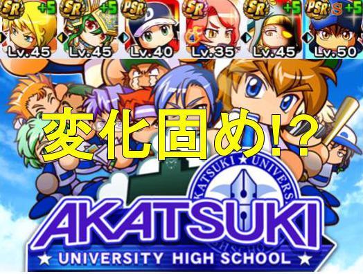 f:id:arimurasaji:20200211103033j:plain