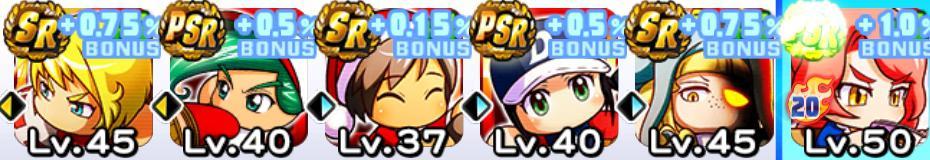 f:id:arimurasaji:20200211133824j:plain