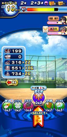 f:id:arimurasaji:20200211133843j:plain