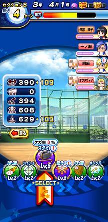 f:id:arimurasaji:20200211133851j:plain