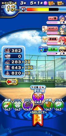 f:id:arimurasaji:20200211133900j:plain