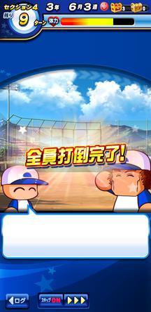 f:id:arimurasaji:20200211133913j:plain