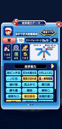 f:id:arimurasaji:20200211133929j:plain