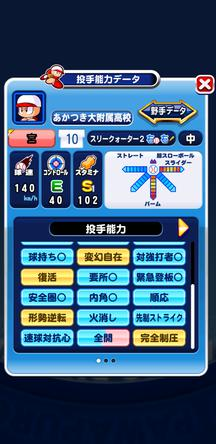 f:id:arimurasaji:20200211133931j:plain