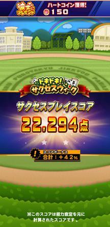 f:id:arimurasaji:20200211133933j:plain