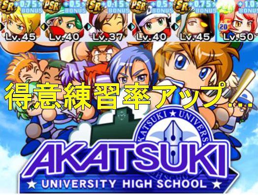 f:id:arimurasaji:20200211134213j:plain