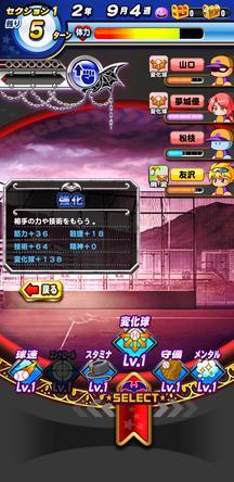 f:id:arimurasaji:20200211185819j:plain