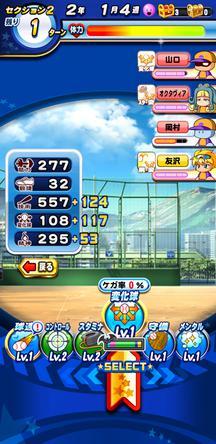 f:id:arimurasaji:20200211185838j:plain