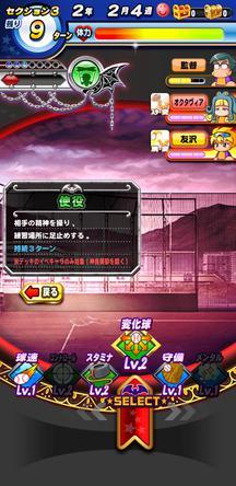 f:id:arimurasaji:20200211185847j:plain