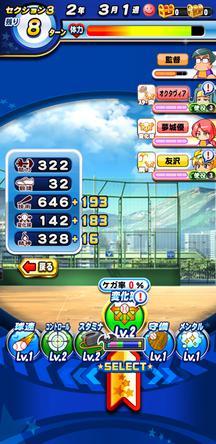 f:id:arimurasaji:20200211185855j:plain