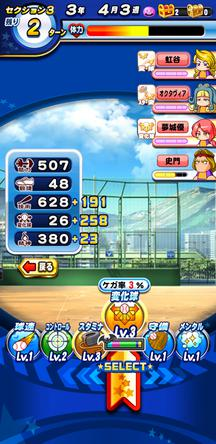 f:id:arimurasaji:20200211185904j:plain