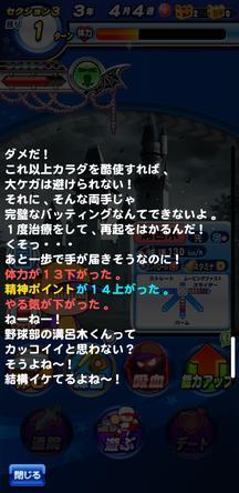 f:id:arimurasaji:20200211185912j:plain