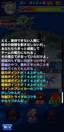 f:id:arimurasaji:20200211185922j:plain