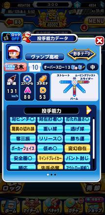 f:id:arimurasaji:20200211185948j:plain