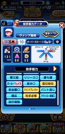 f:id:arimurasaji:20200211185950j:plain