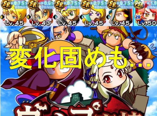 f:id:arimurasaji:20200211190359j:plain