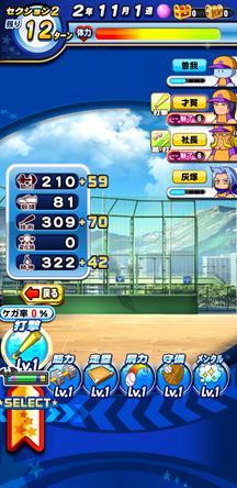 f:id:arimurasaji:20200211230158j:plain