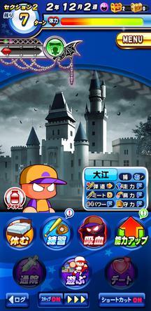 f:id:arimurasaji:20200211230209j:plain