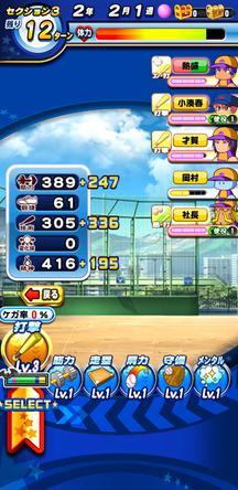 f:id:arimurasaji:20200211230233j:plain