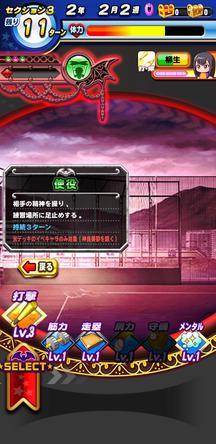 f:id:arimurasaji:20200211230243j:plain