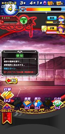 f:id:arimurasaji:20200211230251j:plain
