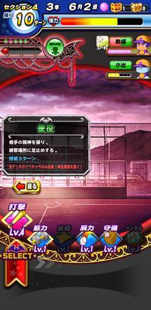 f:id:arimurasaji:20200211230302j:plain
