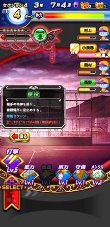 f:id:arimurasaji:20200211230309j:plain