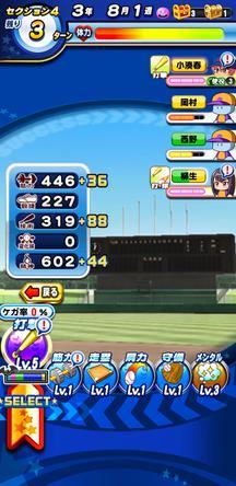 f:id:arimurasaji:20200211230316j:plain