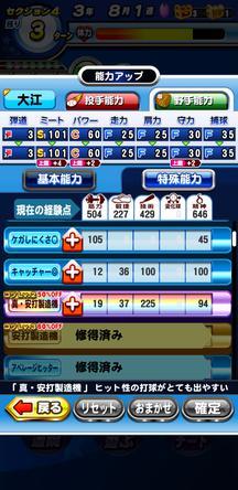 f:id:arimurasaji:20200211230323j:plain