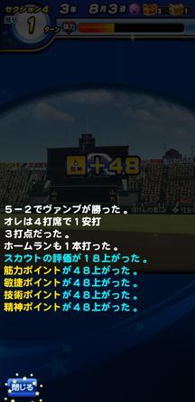 f:id:arimurasaji:20200211230331j:plain