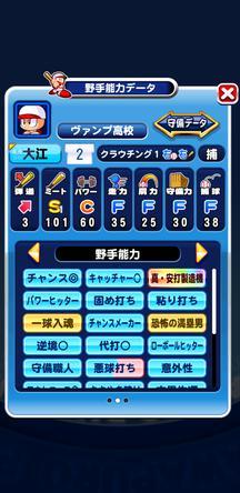 f:id:arimurasaji:20200211230347j:plain