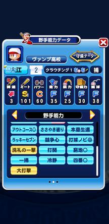 f:id:arimurasaji:20200211230349j:plain