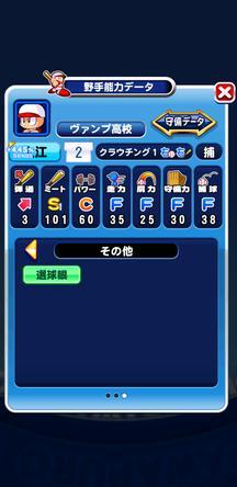 f:id:arimurasaji:20200211230352j:plain