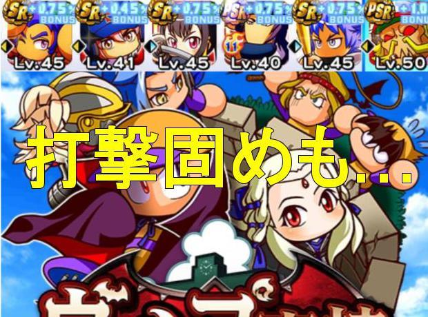 f:id:arimurasaji:20200211230623j:plain