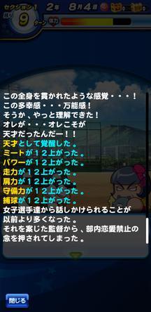 f:id:arimurasaji:20200213205536j:plain