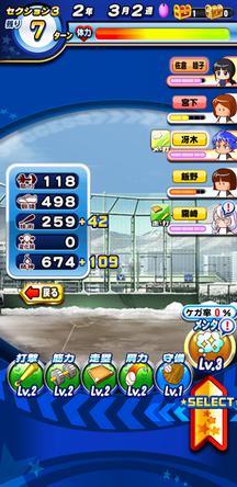 f:id:arimurasaji:20200213205549j:plain