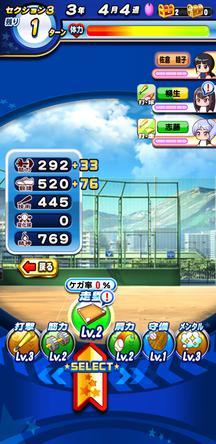 f:id:arimurasaji:20200213205558j:plain