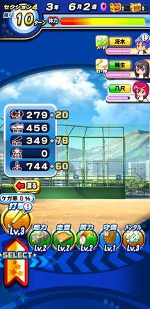 f:id:arimurasaji:20200213205624j:plain