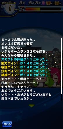 f:id:arimurasaji:20200213205638j:plain