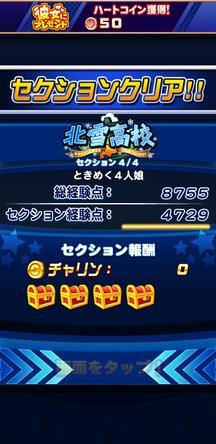 f:id:arimurasaji:20200213205646j:plain