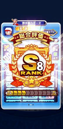 f:id:arimurasaji:20200213205649j:plain
