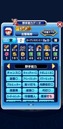 f:id:arimurasaji:20200213205652j:plain
