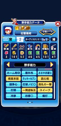 f:id:arimurasaji:20200213205655j:plain