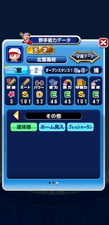f:id:arimurasaji:20200213205659j:plain