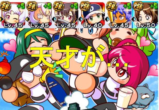 f:id:arimurasaji:20200213210009j:plain