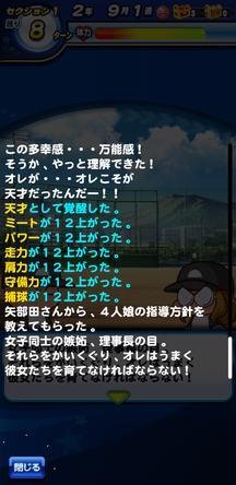 f:id:arimurasaji:20200213212830j:plain