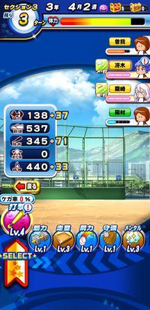 f:id:arimurasaji:20200213213029j:plain