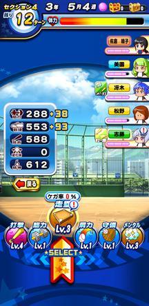 f:id:arimurasaji:20200213213039j:plain