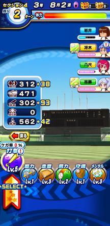 f:id:arimurasaji:20200213213054j:plain