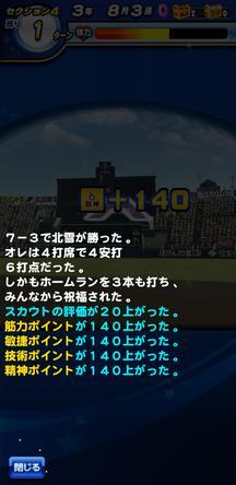 f:id:arimurasaji:20200213213103j:plain